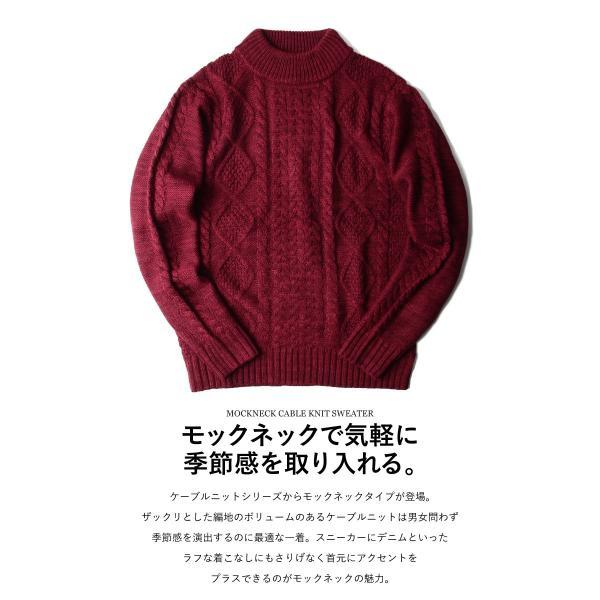 セーター メンズ ニット ケーブルニット モックネック ハイネック 長袖 無地 ユニセックス ファッション (blz-1902) 2bh|zip|07
