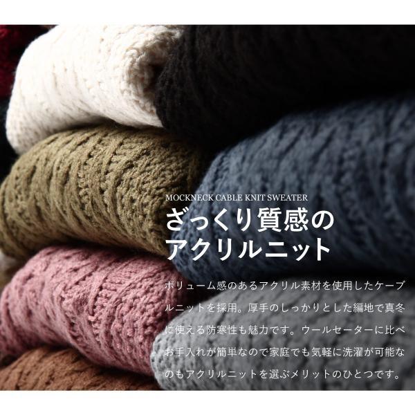 セーター メンズ ニット ケーブルニット モックネック ハイネック 長袖 無地 ユニセックス ファッション (blz-1902) 2bh|zip|08