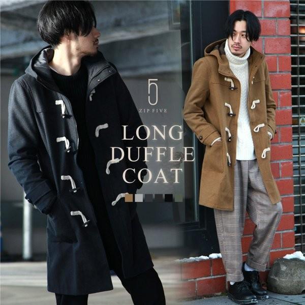 ダッフルコート メンズ コート ロングコート ロング丈 ダッフル アウター 無地 ウールコート ファッション (br1004)|zip