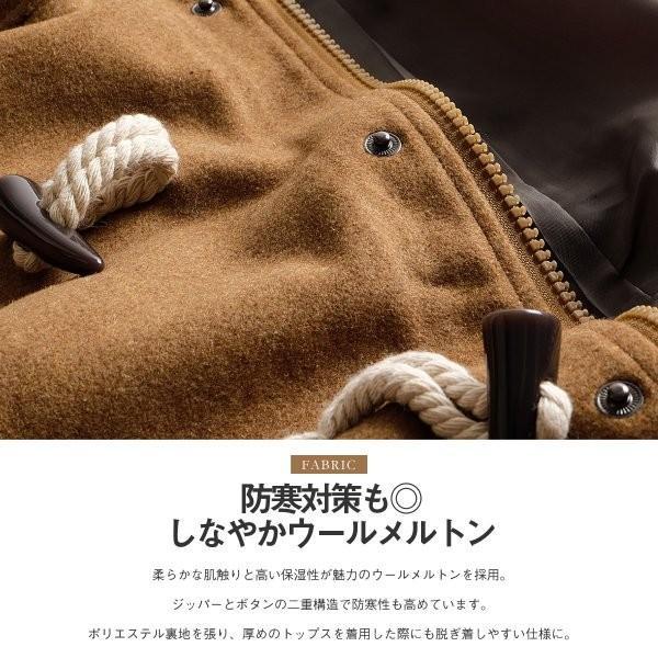 ダッフルコート メンズ コート ロングコート ロング丈 ダッフル アウター 無地 ウールコート ファッション (br1004)|zip|05