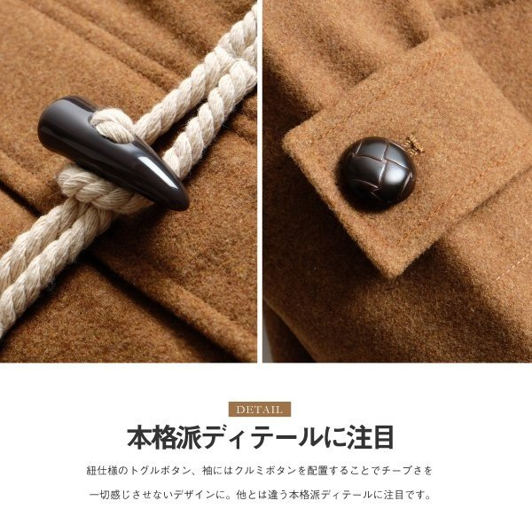 ダッフルコート メンズ コート ロングコート ロング丈 ダッフル アウター 無地 ウールコート ファッション (br1004)|zip|06