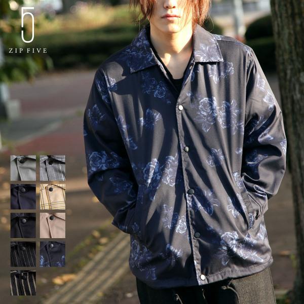 予約商品 コーチジャケット メンズ ジャケット ブルゾン アウター スーツ地 ストレッチ 無地 ストライプ チェック ファッション (br1007) zip