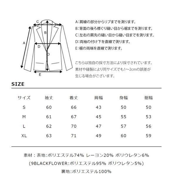 予約商品 コーチジャケット メンズ ジャケット ブルゾン アウター スーツ地 ストレッチ 無地 ストライプ チェック ファッション (br1007) zip 04