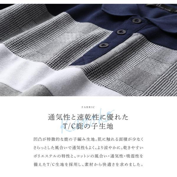 ポロシャツ メンズ ポロ 半袖 ゴルフウェア 半袖ポロ 無地 チェック ストライプ 切替 ボーダー ファッション ポイント消化 (br2011) zip 04