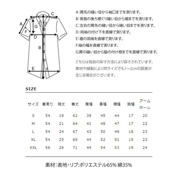 ポロシャツ メンズ ポロ 半袖 ゴルフウェア 半袖ポロ 無地 チェック ストライプ 切替 ボーダー ファッション ポイント消化 (br2011) zip 06