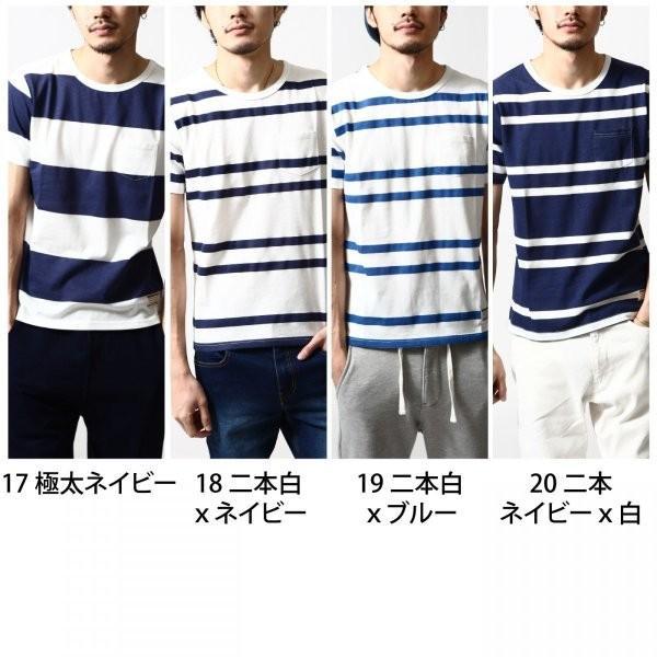 # Tシャツ メンズ カットソー 半袖Tシャツ ボーダー クルーネック  おしゃれ 白 黒 S M L XL XXL 送料無料 (br6000)|zip|04