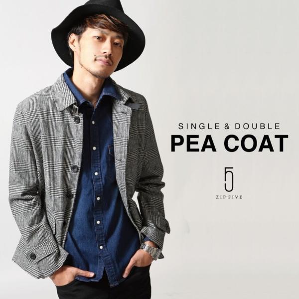 Pコート メンズ メンズ ウール シングル ダブル ピーコート ショート丈 タイト コート メルトン ファッション (br6050)|zip