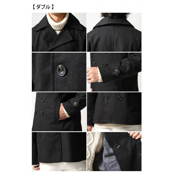 Pコート メンズ メンズ ウール シングル ダブル ピーコート ショート丈 タイト コート メルトン ファッション (br6050)|zip|03