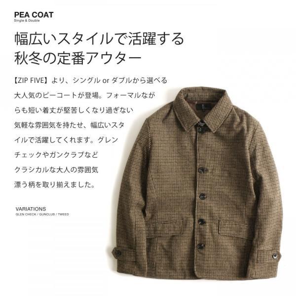 Pコート メンズ メンズ ウール シングル ダブル ピーコート ショート丈 タイト コート メルトン ファッション (br6050)|zip|05
