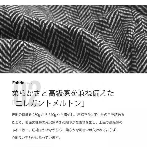 Pコート メンズ メンズ ウール シングル ダブル ピーコート ショート丈 タイト コート メルトン ファッション (br6050)|zip|06