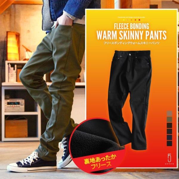 スキニーパンツ メンズ 暖パンツ 裏起毛 パンツ フリース ストレッチ スリムパンツ スキニー ファッション (br6073)|zip