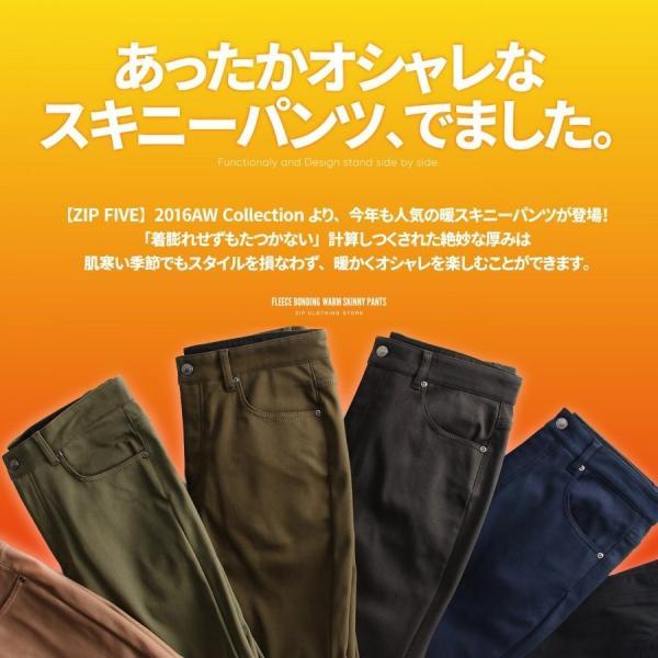 スキニーパンツ メンズ 暖パンツ 裏起毛 パンツ フリース ストレッチ スリムパンツ スキニー ファッション (br6073)|zip|04