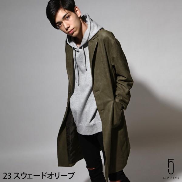 チェスターコート メンズ オーバーコート チェスターフィールド ビッグシルエット ファッション (br8025)|zip