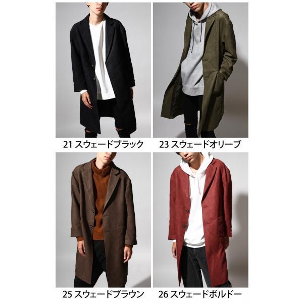 チェスターコート メンズ オーバーコート チェスターフィールド ビッグシルエット ファッション (br8025)|zip|02