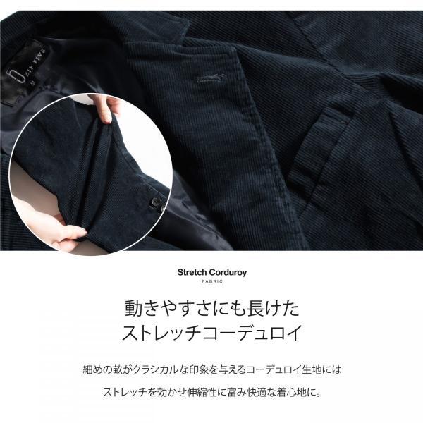 テーラードジャケット メンズ ジャケット テーラード 本切羽 コーデュロイジャケット ブレザー ストレッチ 無地 (br8060)|zip|06
