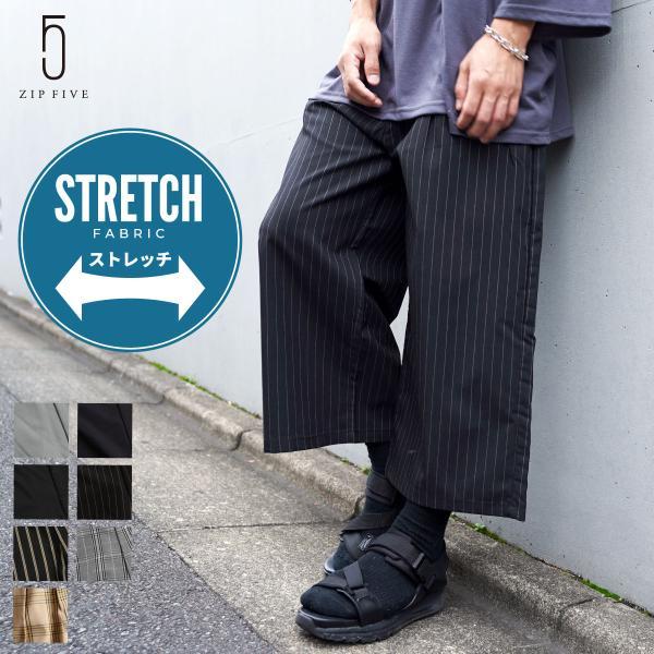 ワイドパンツ メンズ ボトムス ガウチョパンツ ズボン サスペンダー スラックス ビッグシルエット ゆったり ファッション 2019 新作 (br9011) D|zip