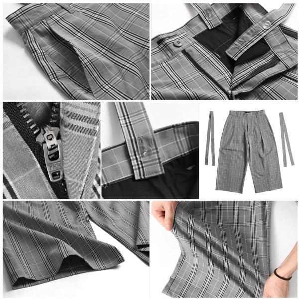 ワイドパンツ メンズ ボトムス ガウチョパンツ ズボン サスペンダー スラックス ビッグシルエット ゆったり ファッション 2019 新作 (br9011) D|zip|04
