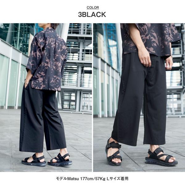 ワイドパンツ メンズ ボトムス ガウチョパンツ ズボン サスペンダー スラックス ビッグシルエット ゆったり ファッション 2019 新作 (br9011) D|zip|07