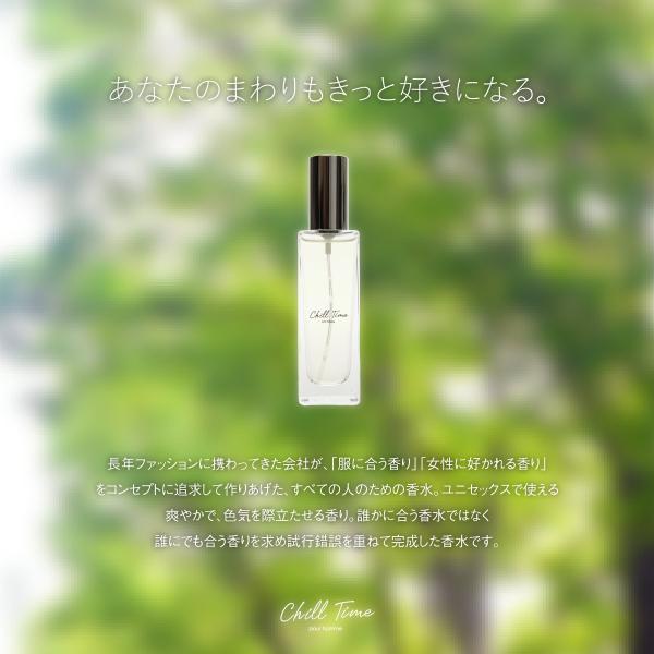 香水 メンズ フレグランス パヒューム パフューム コロン ユニセックス オードトワレ ボトル香水 ファッション (ch1809001)|zip|02