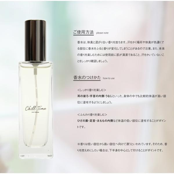 香水 メンズ フレグランス パヒューム パフューム コロン ユニセックス オードトワレ ボトル香水 ファッション (ch1809001)|zip|06