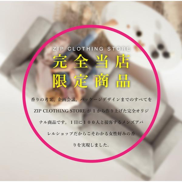 香水 メンズ フレグランス パヒューム パフューム コロン ユニセックス オードトワレ ボトル香水 ファッション (ch1809001)|zip|08