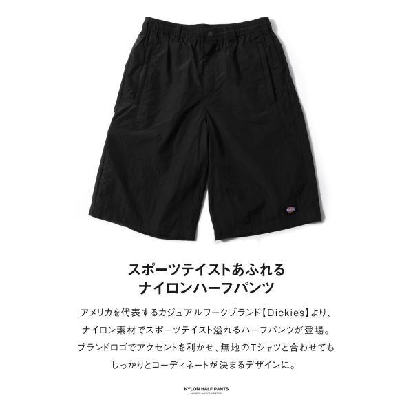 ナイロンショーツ メンズ ハーフパンツ ナイロンパンツ ショーツ 短パン スポーティ 無地 Dickies ディッキーズ ファッション (dk006280)|zip|05