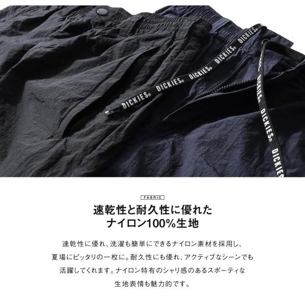 ナイロンショーツ メンズ ハーフパンツ ナイロンパンツ ショーツ 短パン スポーティ 無地 Dickies ディッキーズ ファッション (dk006280)|zip|06