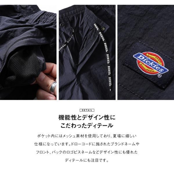 ナイロンショーツ メンズ ハーフパンツ ナイロンパンツ ショーツ 短パン スポーティ 無地 Dickies ディッキーズ ファッション (dk006280)|zip|07