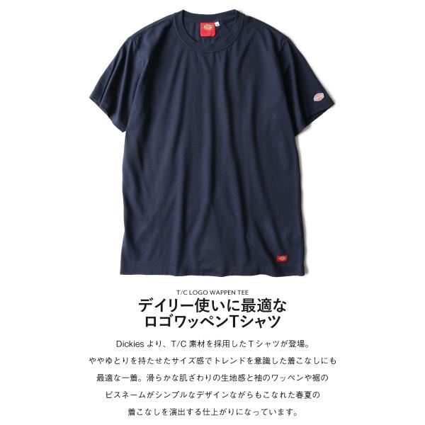 Tシャツ メンズ Tee カットソー 半袖 ワッペン ロゴ シンプル ワンポイント Dickies ディッキーズ 大きいサイズ ビッグ ファッション ポイント消化 (dk006380) D|zip|05