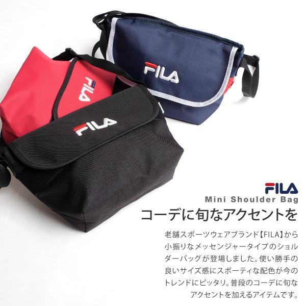 ショルダーバッグ メンズ ショルダーバッグ 肩掛け バック ポーチ 鞄 かばん FILA フィラ スポーティ ファッション (fm2063)|zip|05