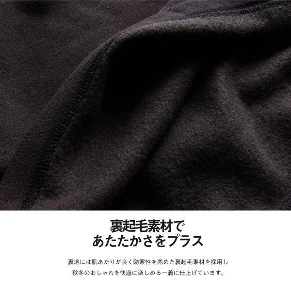 トレーナー メンズ スウェット クルーネック 裏起毛 ロゴ刺繍 リンガー 無地 KANGOL スエット ファッション (kgsa-zi1812)|zip|05