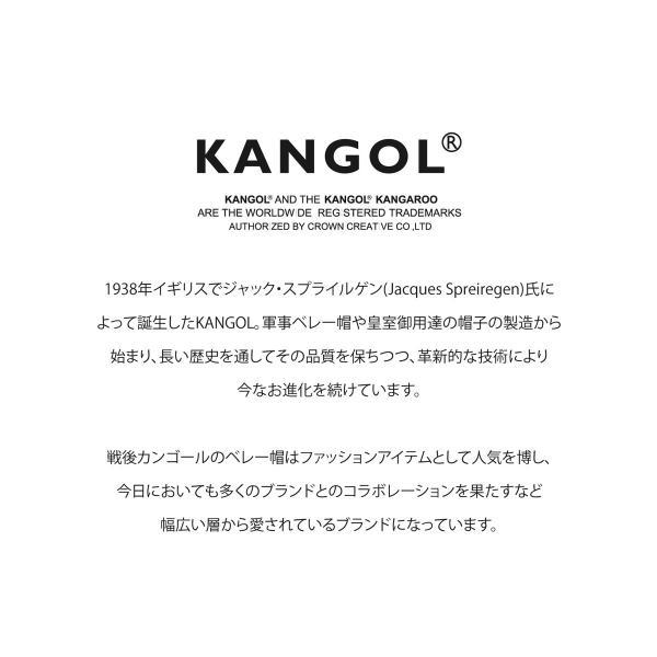トレーナー メンズ スウェット クルーネック 裏起毛 ロゴ刺繍 リンガー 無地 KANGOL スエット ファッション (kgsa-zi1812)|zip|06