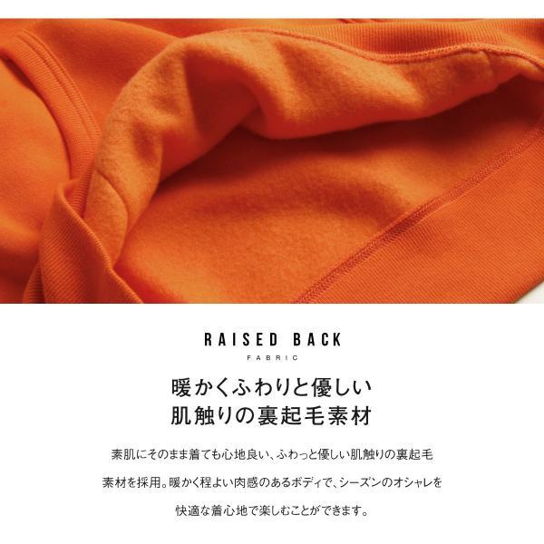 プルオーバーパーカー メンズ パーカー プルオーバー 長袖 裏起毛 ハーフジップ カンゴール KANGOL ファッション (kgsa-zi1814)|zip|05