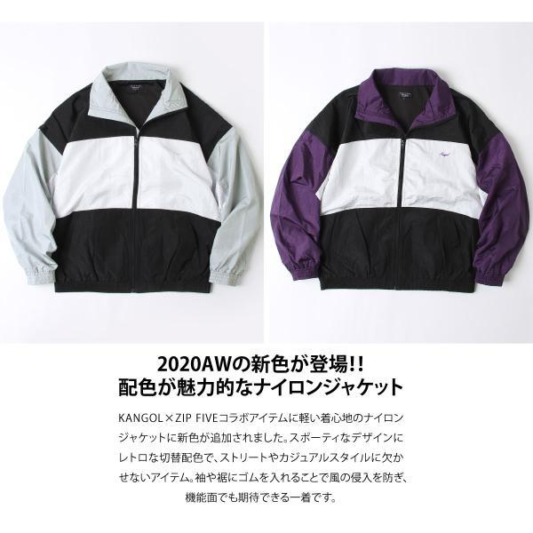 ナイロンジャケット メンズ ブルゾン ナイロン 刺繍 ワンポイント ビッグシルエット ジップアップ KANGOL カンゴール ファッション (kgsa-zi1822) D|zip|02