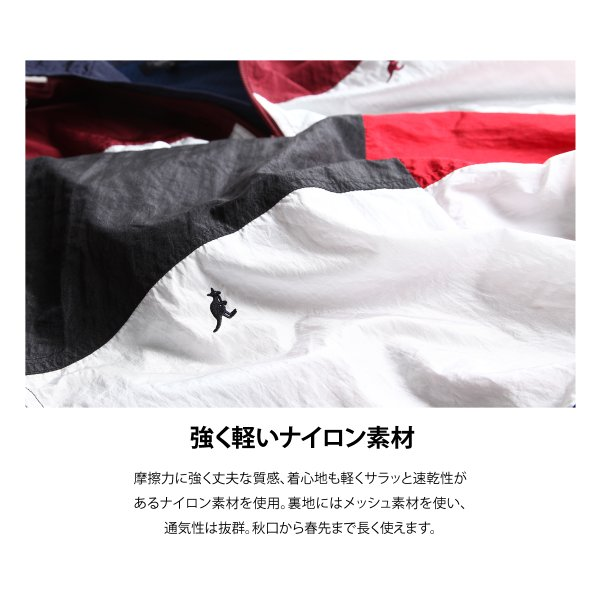ナイロンジャケット メンズ ブルゾン ナイロン 刺繍 ワンポイント ビッグシルエット ジップアップ KANGOL カンゴール ファッション (kgsa-zi1822) D|zip|03