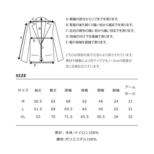 ナイロンジャケット メンズ ブルゾン ナイロン 刺繍 ワンポイント ビッグシルエット ジップアップ KANGOL カンゴール ファッション (kgsa-zi1822) D|zip|05