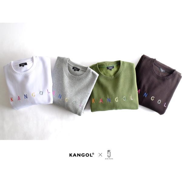 トレーナー メンズ スウェット ビッグシルエット 長袖 スエット 刺繍 裏起毛 あったか ロゴ シンプル KANGOL カンゴール ファッション (kgsa-zi1827)|zip|10