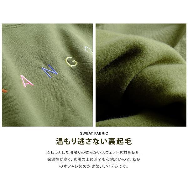 トレーナー メンズ スウェット ビッグシルエット 長袖 スエット 刺繍 裏起毛 あったか ロゴ シンプル KANGOL カンゴール ファッション (kgsa-zi1827)|zip|05