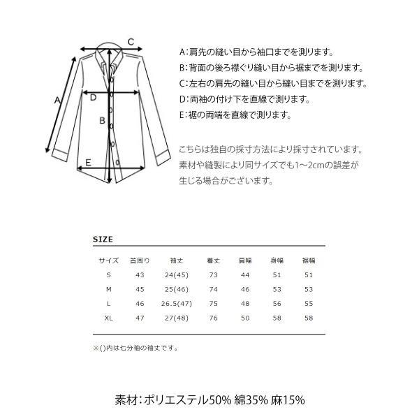 Tシャツ メンズ KANGOL ブランド カットソー シンプル 半袖 クルーネック コットン 刺繍 ロゴ 袖ワッペン カンゴール ファッション (kgsa-zi1908) D|zip|04