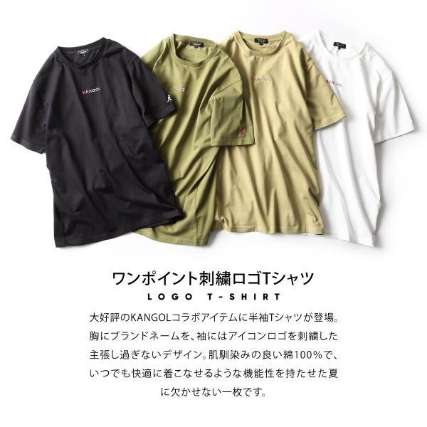 Tシャツ メンズ KANGOL ブランド カットソー シンプル 半袖 クルーネック コットン 刺繍 ロゴ 袖ワッペン カンゴール ファッション (kgsa-zi1908) D|zip|05