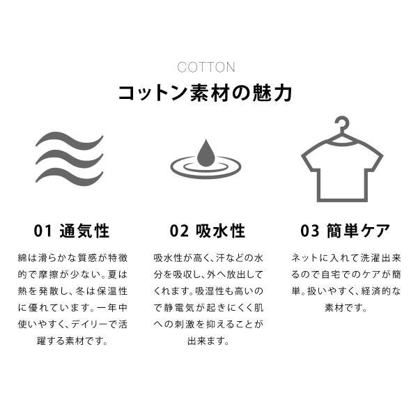 Tシャツ メンズ KANGOL ブランド カットソー シンプル 半袖 クルーネック コットン 刺繍 ロゴ 袖ワッペン カンゴール ファッション (kgsa-zi1908) D|zip|07