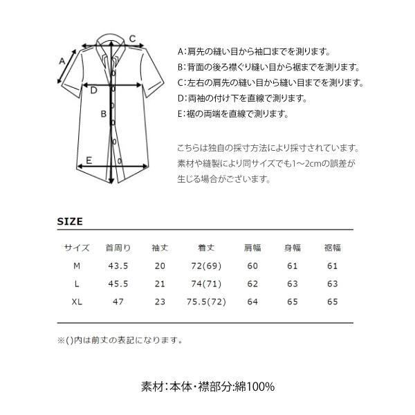 ラガーシャツ メンズ シャツ カジュアルシャツ 半袖 ポロシャツ スポーツ スポーティ ロゴ 刺繍 ビッグシルエット KANGOL ファッション (kgsa-zi1912) D|zip|03