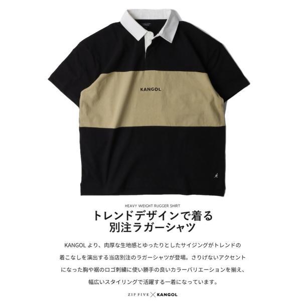 ラガーシャツ メンズ シャツ カジュアルシャツ 半袖 ポロシャツ スポーツ スポーティ ロゴ 刺繍 ビッグシルエット KANGOL ファッション (kgsa-zi1912) D|zip|05