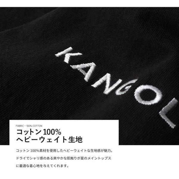 ラガーシャツ メンズ シャツ カジュアルシャツ 半袖 ポロシャツ スポーツ スポーティ ロゴ 刺繍 ビッグシルエット KANGOL ファッション (kgsa-zi1912) D|zip|06