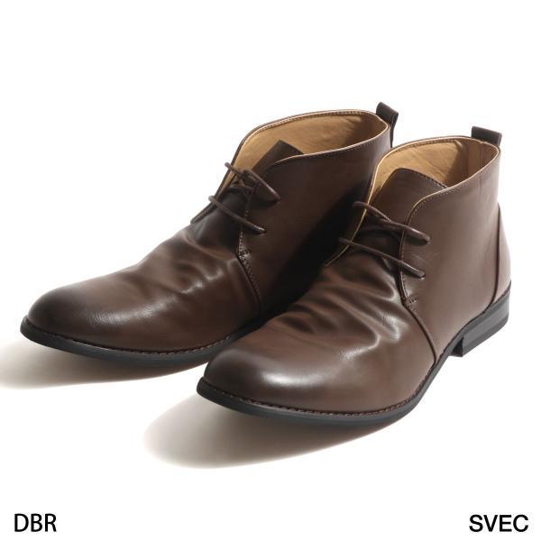 ブーツ メンズ チャッカブーツ シューズ 靴 レザーブーツ レースアップ ファッション 新作シューズ (spb070-3)|zip