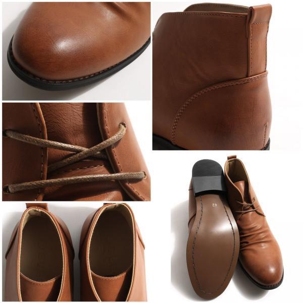 ブーツ メンズ チャッカブーツ シューズ 靴 レザーブーツ レースアップ ファッション 新作シューズ (spb070-3)|zip|03
