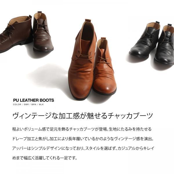 ブーツ メンズ チャッカブーツ シューズ 靴 レザーブーツ レースアップ ファッション 新作シューズ (spb070-3)|zip|04