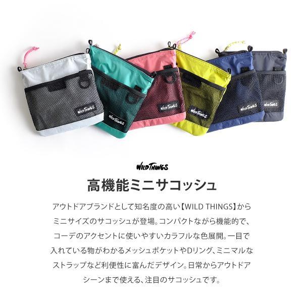 バッグ メンズ サコッシュ ショルダーバッグ 鞄 無地 ミニバッグ 小物 ファッション (wt-380-0082)|zip|06