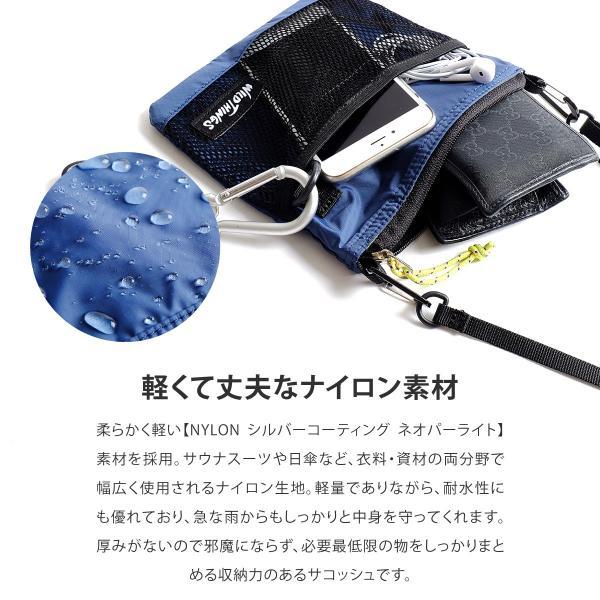 バッグ メンズ サコッシュ ショルダーバッグ 鞄 無地 ミニバッグ 小物 ファッション (wt-380-0082)|zip|07