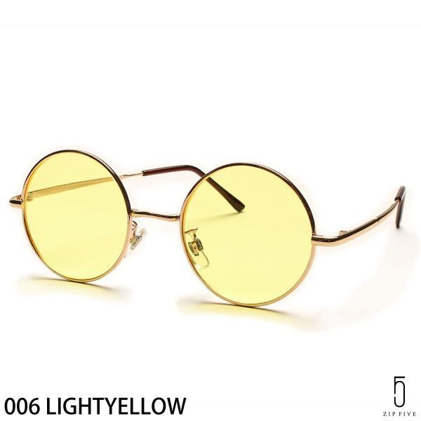 サングラス メンズ 眼鏡 メガネ アクセサリー 小物 ラウンド 丸型 丸めがね グラサン ファッション ポイント消化 (zo-0013) #|zip